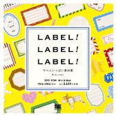 LABEL! LABEL! LABEL! | Seiko Kawamura