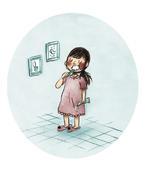 Brosser ses dents | Catherine Lamontagne-Drolet