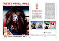 Brochure Collection SHOCHIKU KABUKI x UNIQLO | kosuke kaneko