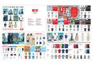 Brochure Collection l'été | kosuke kaneko