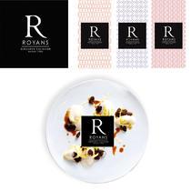 Royans | Séverine Noir