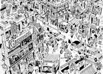 Godzilla sur la ville | Anne-Charlotte Gautier