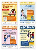 CAMPUS FRANCE | Masako Bando