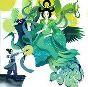 Ximangmu - Deesses de légende