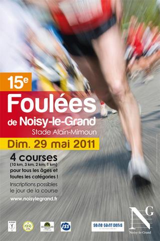 Foulées de Noisy-le-Grand 2011