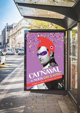 Carnaval Noisy-le-Grand 2014