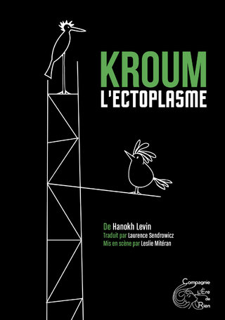 Kroum l'Ectoplasme / Théâtre