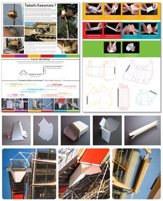 COMME € L'ATELIER/Tadashi Kawamata (Centre Pompidou)