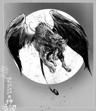 Pixiu Jdr Qin
