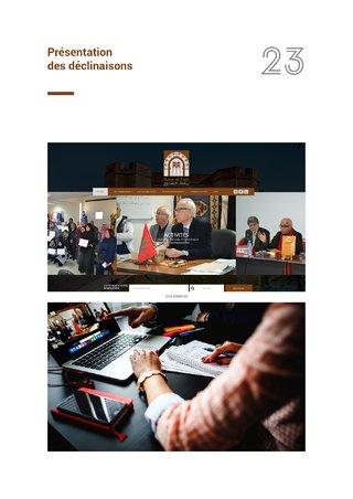 web site ribat al fath