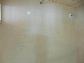 Détail béton ciré salle de bain douche