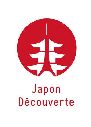 Japon Découverte