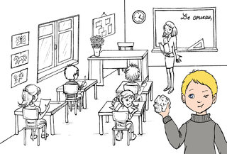 Illustration livre enfants