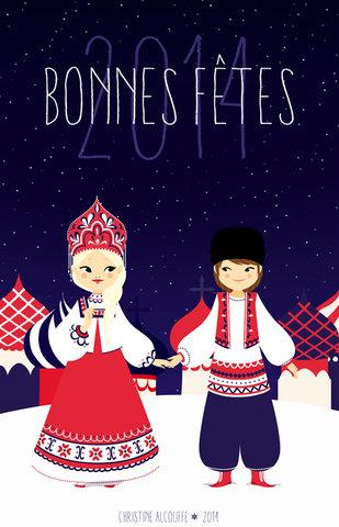 Bonnes fêtes 2014 ! - Illustration personnelle
