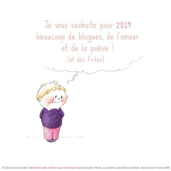 Voeux 2019 - image extraite de L'ABCdaire des métiers qui n'existent pas, à paraître chez Didier Jeunesse en mars 2019.