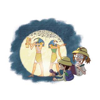 Recherche - Egypte 04