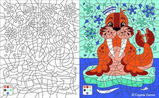 Coloriage Mystère Vice et Versa Morse