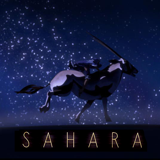 3D Short Film - Sahara