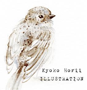 Kyoko Illustration