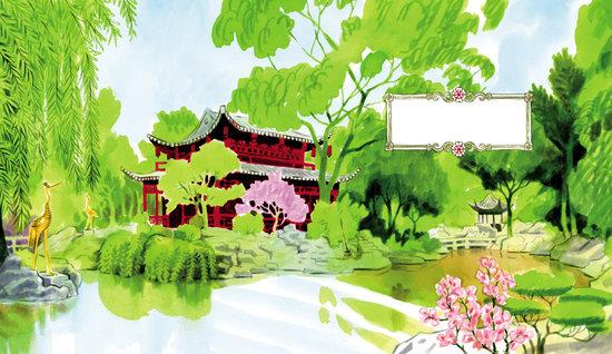 Le jardin à la chinoise