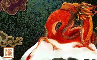 Le dragón du tibet (fragment)