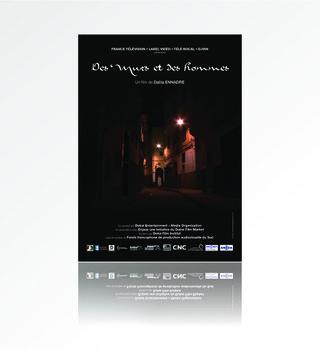 Affiche pour le nouveau documentaire de la réalisatrice Dalila Ennadre