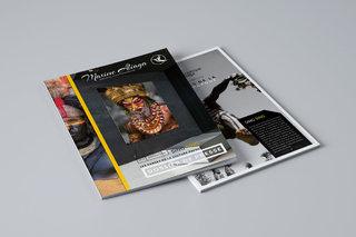 Création graphisme couverture maxime aliaga Book