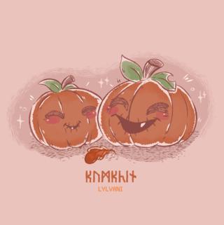 Day 5: Pumpkin