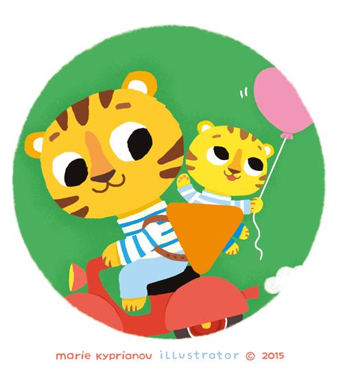 papa tigre et son fils /  tiger dad and his son