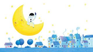 """Compites """"Au Clair de la Lune"""" Fleurus"""