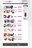 Bandeaux publicitaires E-commerce.