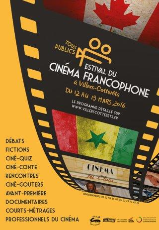 Dépliant du Festival du Cinéma Fr