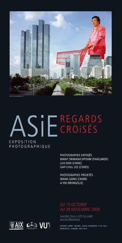 Exposition Asie regards croisés ©Patrick Bédrines (2009)