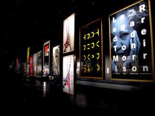 Exposition Philippe Apeloig ©Patrick Bédrines (2014)