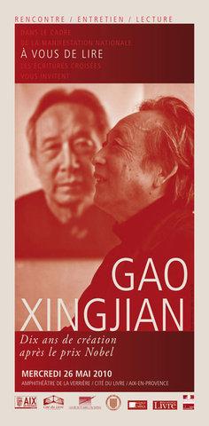 Rencontre avec le prix Nobel Gao Xingjian©Patrick Bédrines (2010)