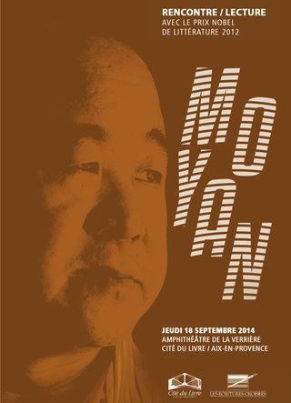 Rencontre avec le prix Nobel de littérature Mo Yan ©Patrick Bédrines 2014