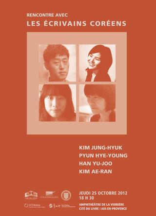 Rencontre avec les écrivains coréens ©Patrick Bédrines (2012)