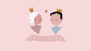Commande Privé Couple