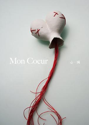 """""""MON COEUR"""" series"""