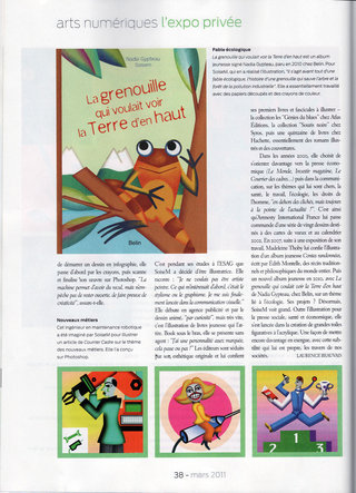 Article SVM mac 2011
