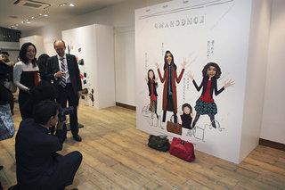 Soirée presse Longchamp Tokyo