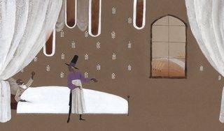 Un mur si haut, Nancy Guilbert, Des ronds dans l'O