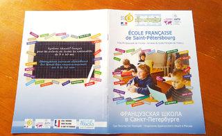 Couverture de la brochure pour l'Ecole Française à Saint-Pétersbourg