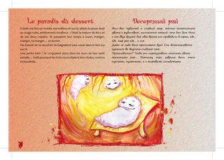 Illustration livre pour enfants