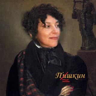 Autoportrait en Poushkine