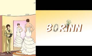 carte-de-visite_organisation-de-mariage.jpg