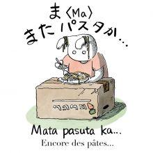Maeno Yumi | Ultra-book : Ultra-book