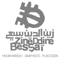Zineddine Bessaï : News : Participation à la 3eme édition du festival international d'art contemporain d'Alger